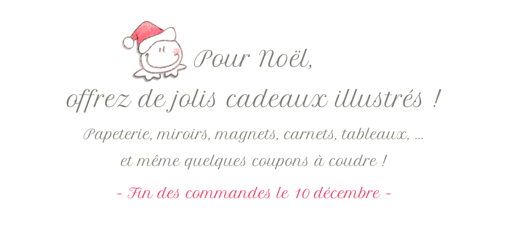acc-bout-noel